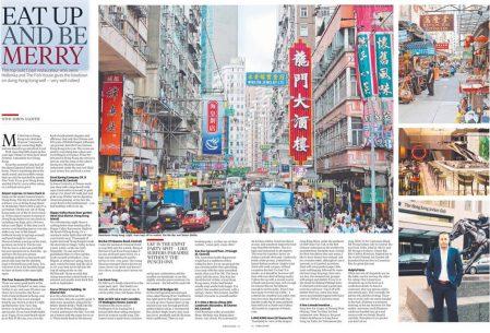 Hong Kong Reviews